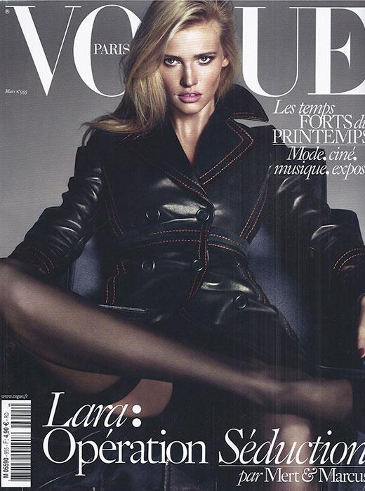 Acquaverde - Parution Vogue - Mars 2015